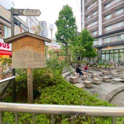 商店街に小さな憩いの場、六角公園周辺