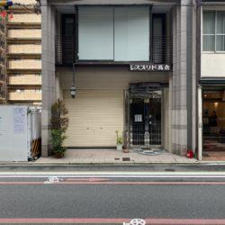 京都文化博物館の目の前、オフィス限定テナントです。周辺は骨董品などのお店が多く文化の香りがする地区