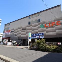 京都の収益物件、狙い目は開発の進んでいるJR山陰本線、価格もまだ抑えめ。ペット可の二条駅徒歩4分スーパー濫立地域です。