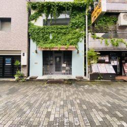 新京極商店街 、六角公園のすぐ近くに位置するブルーにグリーンのツタが印象的な物件!立地よく人通りも多いロケーションです、外観