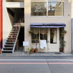 四角い窓×最小限主義の空間 京の台所錦市場から徒歩1分、おしゃれなセレクトショップカフェが点在する御幸町通りらしいビルテナント