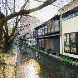 京都の風情溢れる高瀬川沿いの町家店舗 絶好のロケーションとプライベート空間を感じられる物件