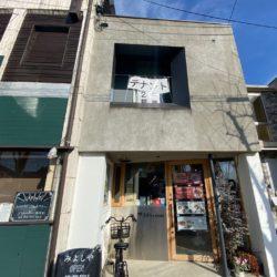 1Fは元酒屋さんが経営するアルコールも楽しめるカフェとMFS運営するギャラリーです。周辺